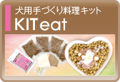 KITeat