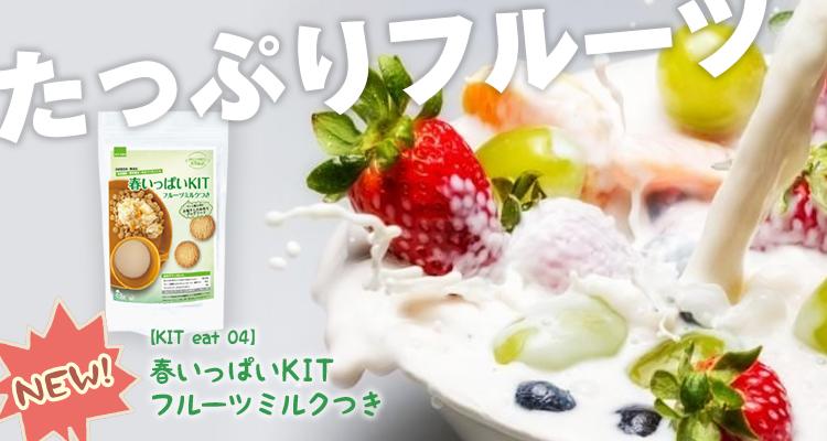 芳醇野菜のうまみシチュープレゼント