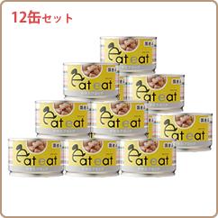 缶詰 ササミブロック 12缶セット