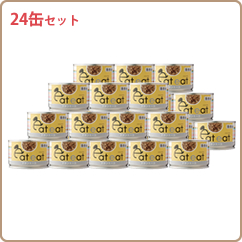 缶詰 チキンミール 24缶セット