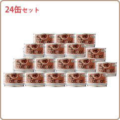 缶詰 ビーフブロック 24缶セット