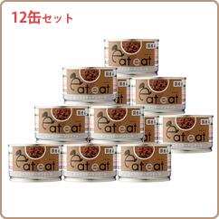 缶詰 ビーフコラーゲンミール 12缶セット