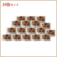 缶詰 ビーフコラーゲンミール 24缶セット
