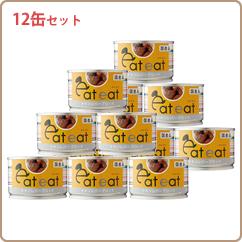 缶詰 チキンレバーブロック 12缶セット