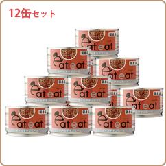 缶詰 オールチキンミール 12缶セット
