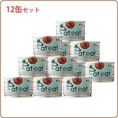 缶詰 フィッシュベジミール 12缶セット