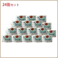 缶詰 フィッシュベジミール 24缶セット
