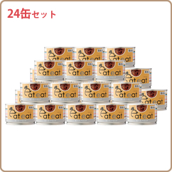 缶詰 ホースブロック 24缶セット