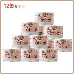 缶詰 ホースビーンミール  12缶セット