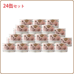 缶詰 ホースビーンミール  24缶セット