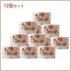 缶詰 ビーフビーンミール 12缶セット