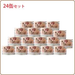 缶詰 ビーフビーンミール 24缶セット
