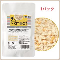 ササミ チーズ(ミンチ) 1パック