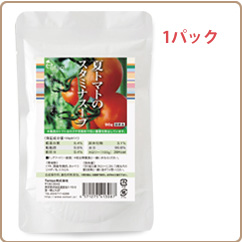 【季節数量限定】 夏トマトのスタミナスープ